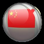 logos-trapeau-chinoise